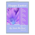 HUSBAND - Happy Easter with Lily - Purple & Blue Card