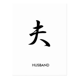 Husband - Otto Postcard