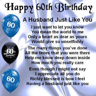 Husband 60th Birthday Gifts Gift Ideas