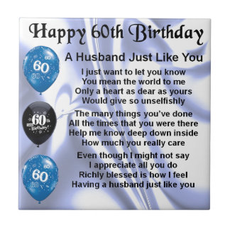 Husband Poem - 60th Birthday Tile