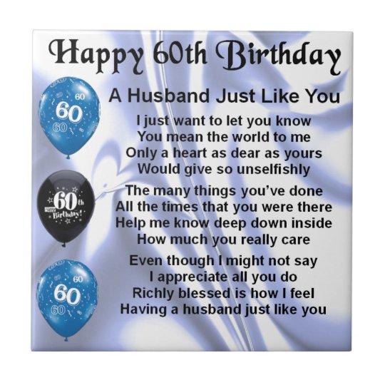 Husband Poem - 60th Birthday Tile
