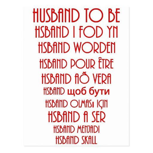 Husband To Be Postcards