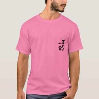 hyakunin isshu - 百人一首9番「小野小町」 T-Shirt