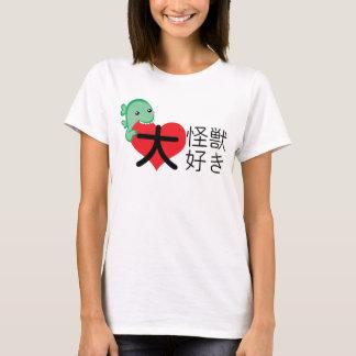 I <3 Giant Monsters T-Shirt