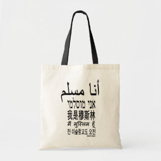 I am a Muslim Tote Bag