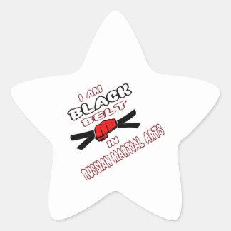 I am Black belt in Russian Martial Arts Star Stickers