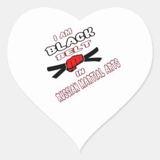 I am Black belt in Russian Martial Arts Heart Stickers
