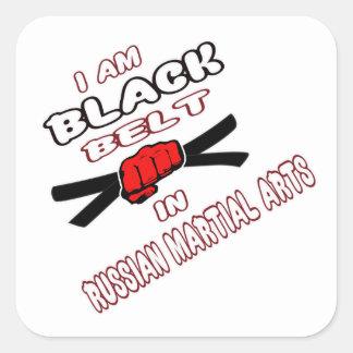 I am Black belt in Russian Martial Arts Square Sticker