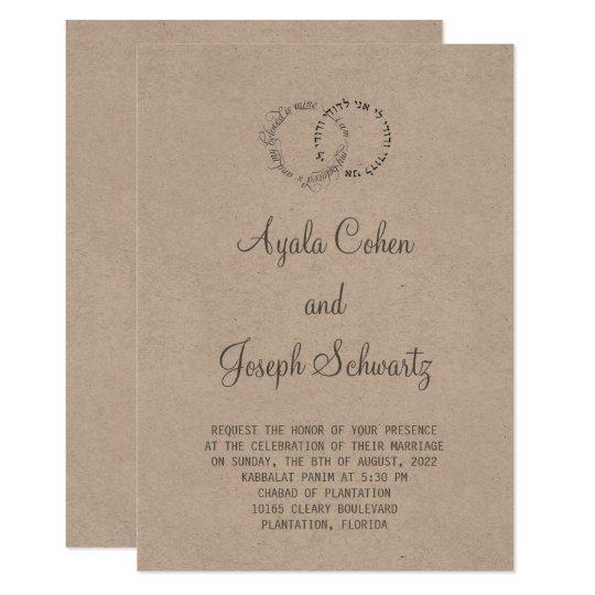 I am my beloved's Wedding Invitation