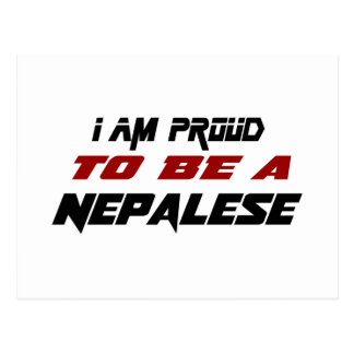 I am proud to be a Nepalese Postcard