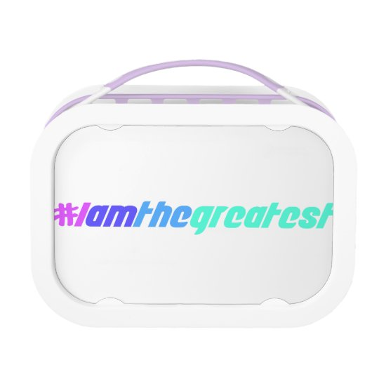 I Am The Greatest Lunchbox