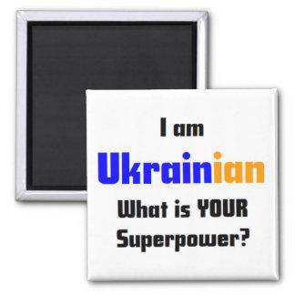 I am Ukrainian Magnet