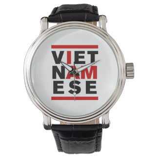 I AM VIETNAMESE WATCH