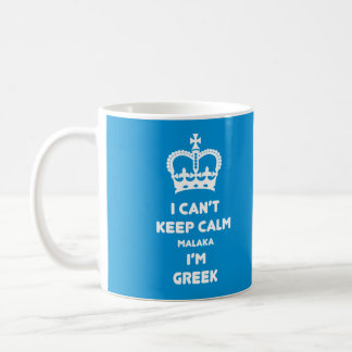 I can't keep calm Malaka ... Coffee Mug