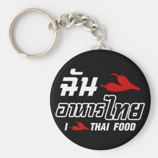I Chili (Love) Thai Food Key Ring
