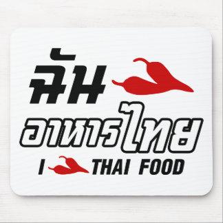 I Chili (Love) Thai Food Mouse Mat