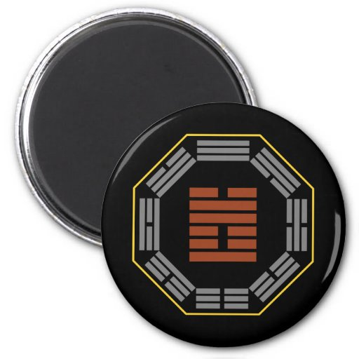 """I Ching Hexagram 17 Sui """"Following"""" Refrigerator Magnets"""