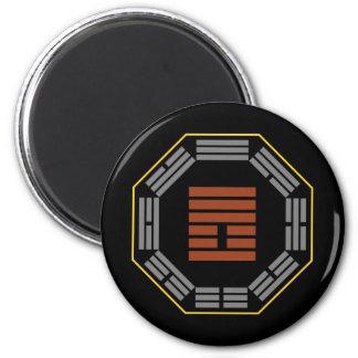 """I Ching Hexagram 25 Wu Wang """"Innocence"""" Magnet"""