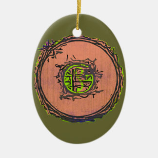 I Ching Seal Christmas Ornament