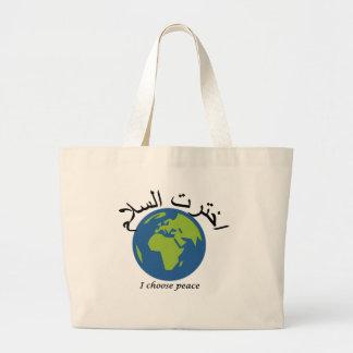 I choose peace - Arabic Large Tote Bag