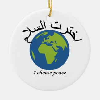 I choose peace - Arabic Round Ceramic Decoration