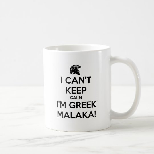 I Cnt Keep Calm Im Greek Coffee Mug