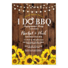 I DO BBQ Sunflower Couples Shower Rustic Invite