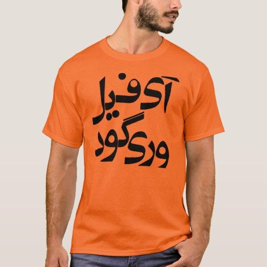 I Feel Very Good in Farsi Writing T-Shirt
