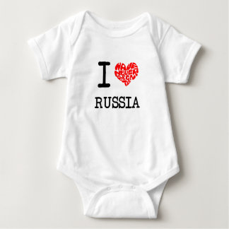 I Have Never Been To Russia Baby Bodysuit