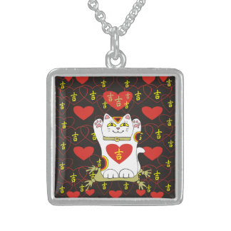 I Heart Being Lucky in Black Pendant