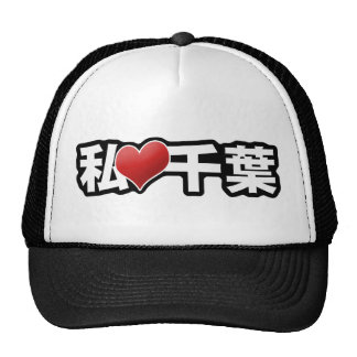 I Heart Chiba Hat