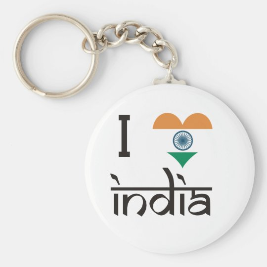 "I ""Heart"" India - I Love India Key"