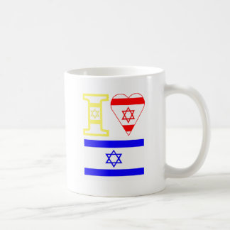 I Heart Israel Coffee Mug