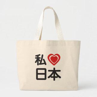 I Heart Japan Canvas Bags