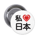I Heart Japan Buttons
