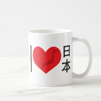 I Heart Japan Coffee Mug