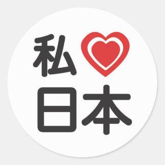 I Heart Japan Round Stickers
