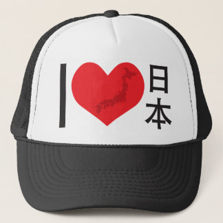 I Heart Japan Trucker Hat
