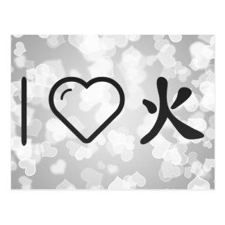 I Heart Kanjis Postcard