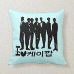 I heart  kpop in korean language  Throw Pillow Throw Cushion