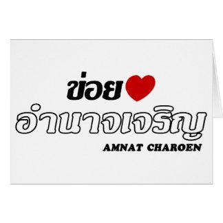 I Heart (Love) Amnat Charoen, Isan, Thailand Card