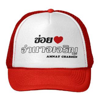 I Heart (Love) Amnat Charoen, Isan, Thailand Trucker Hat