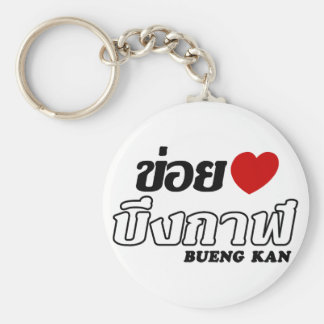 I Heart (Love) Bueng Kan, Isan, Thailand Key Ring