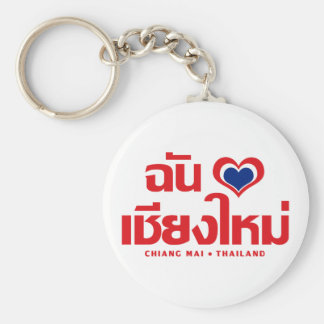 I Heart (Love) Chiang Mai ❤ Thailand Key Ring