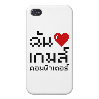I Heart Love Computer Games ♦ Thai Language Cases For iPhone 4