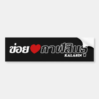 I Heart (Love) Kalasin, Isan, Thailand Bumper Sticker