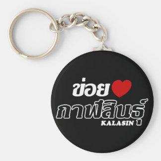 I Heart (Love) Kalasin, Isan, Thailand Key Ring