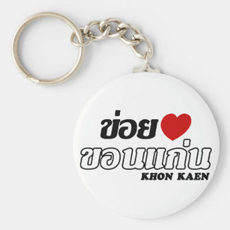 I Heart (Love) Khon Kaen, Isan, Thailand Key Ring
