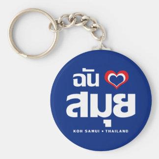 I Heart (Love) Koh Samui ❤ Thailand Key Ring