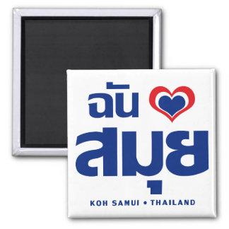 I Heart (Love) Koh Samui ❤ Thailand Magnet